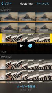 imovie add video