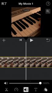 iMovie Edit