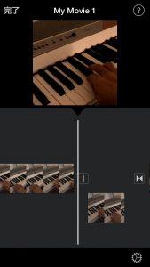 iMovie Edit Move